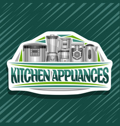 logo for kitchen appliances vector image