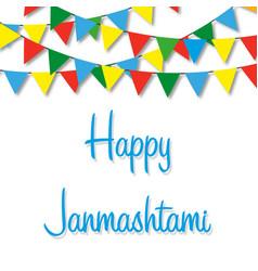 happy janmashtami vector image