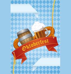 oktoberfest banner vector image