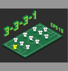 Football 3-3-3-1 formation with isometric field vector