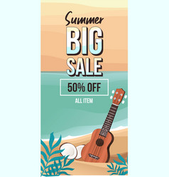 summer sale 7 vector image