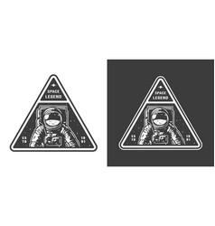 Vintage monochrome space print vector