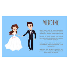 wedding card happy newlywed couple dance smiling vector image
