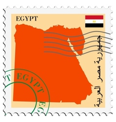 mail to-from Egypt vector image vector image