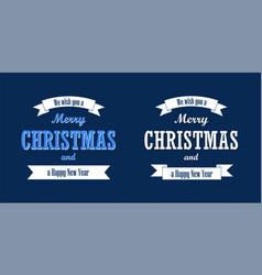 christmas text white ribbon set merry christmas vector image