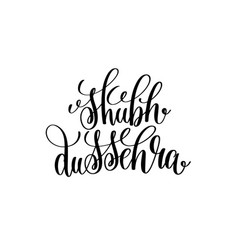 Shubh dussehra hand lettering calligraphy vector