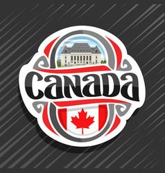 logo for canada vector image