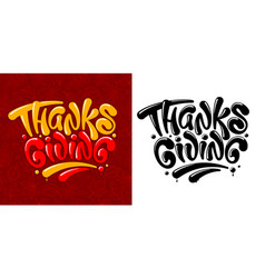 thanksgiving calligraphy hand drawn lettering vector image