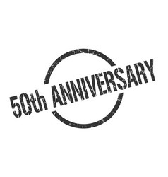 50th anniversary stamp vector image