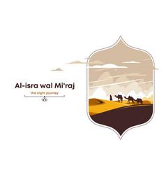 Al-isra wal miraj vector