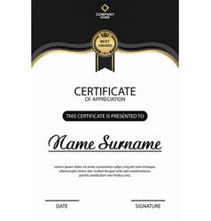 certificate 2 vector image