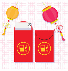 Chinese new year red money packet vector