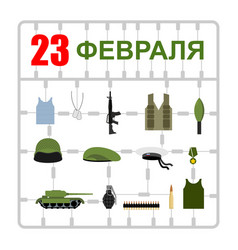 February 23 plastic model kits military symbols vector