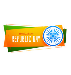 Happy republic day india banner in tricolor vector