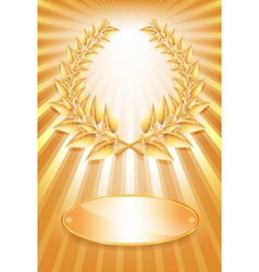 Laurel award gold vector image vector image