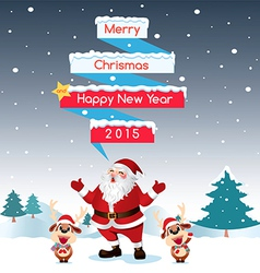 Merry Christmas Night vector image