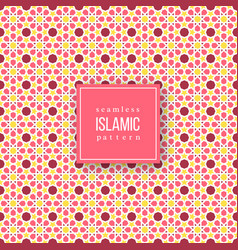 seamless pattern in islamic traditional style vector image
