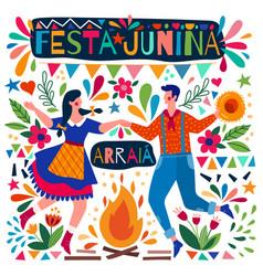 happy couple dancing on a festa junina poster vector image