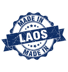 made in laos round seal vector image