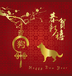 New year greeting cards happy chinese dog year vector