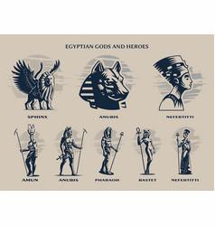Set egyptian gods and kings vector