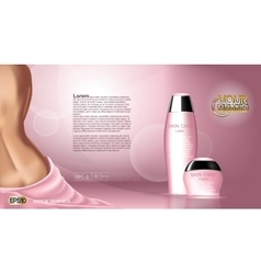 Skin care beauty Body Cream and Lotion vector