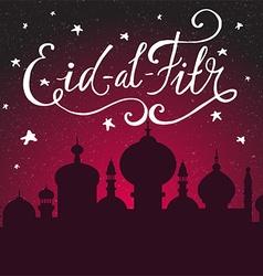 Islamic Template vector image
