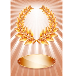 Laurel award bronze vector image