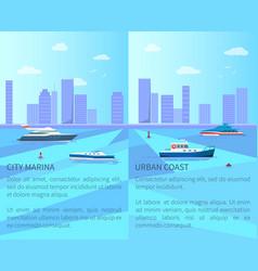city marina and urban coast vector image