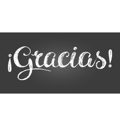 Chalk lettering thank you inscription in Spanish vector image