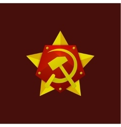 Hammer and Sickle Soviet modern star logo on the vector