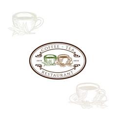 retro vintage coffee tea cup mug leaf cafe vector image