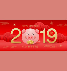 Happy new year 2019 chinese new year greetings vector