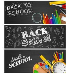 Set of school supplies on blackboard backgrond vector
