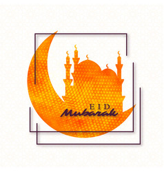 eid mubarak holiday background vector image