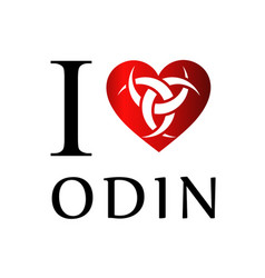 i love odin vector image