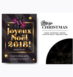 joyeux noel 2018 merry christmas in french vector image
