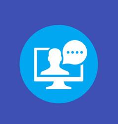 Webinar online education training icon vector