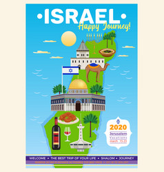 Israel poster vector