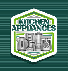 Logo for kitchen appliances vector