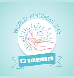 13 november world kindness day vector image vector image