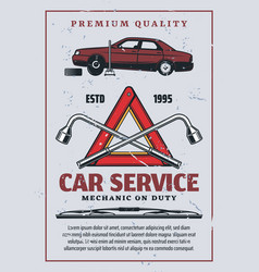 Car mechanic garage auto service vector