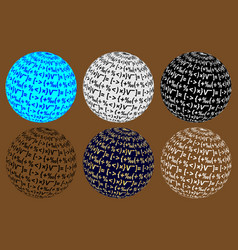 Mathematical symbols globe vector
