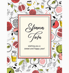 Shana tova card rosh hashanah greeting card vector
