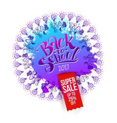 back to school super sale splash vector image