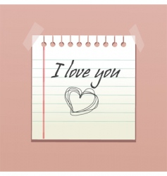 valentines note vector image
