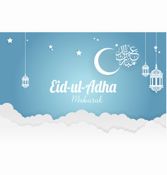 Paper art eid-ul-adha mubarak template vector