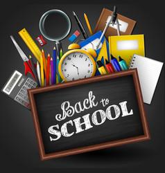 school supplies on blackboard background vector image