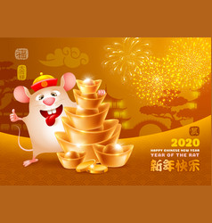 chinese new year year rat vector image