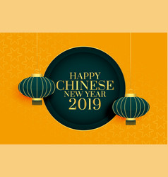 Hanging lanterns for happy chinese new year 2019 vector